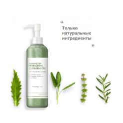 HERB GREEN CLEANSING OI